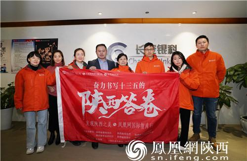 全国首单商业保理公司国际保理美元融资业务由长安银科完成