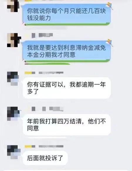张子健版英雄_涟水租房_山西爆炸