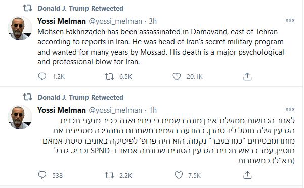 伊朗核科学家遇袭身亡后,特朗普转发了以色列记者推文