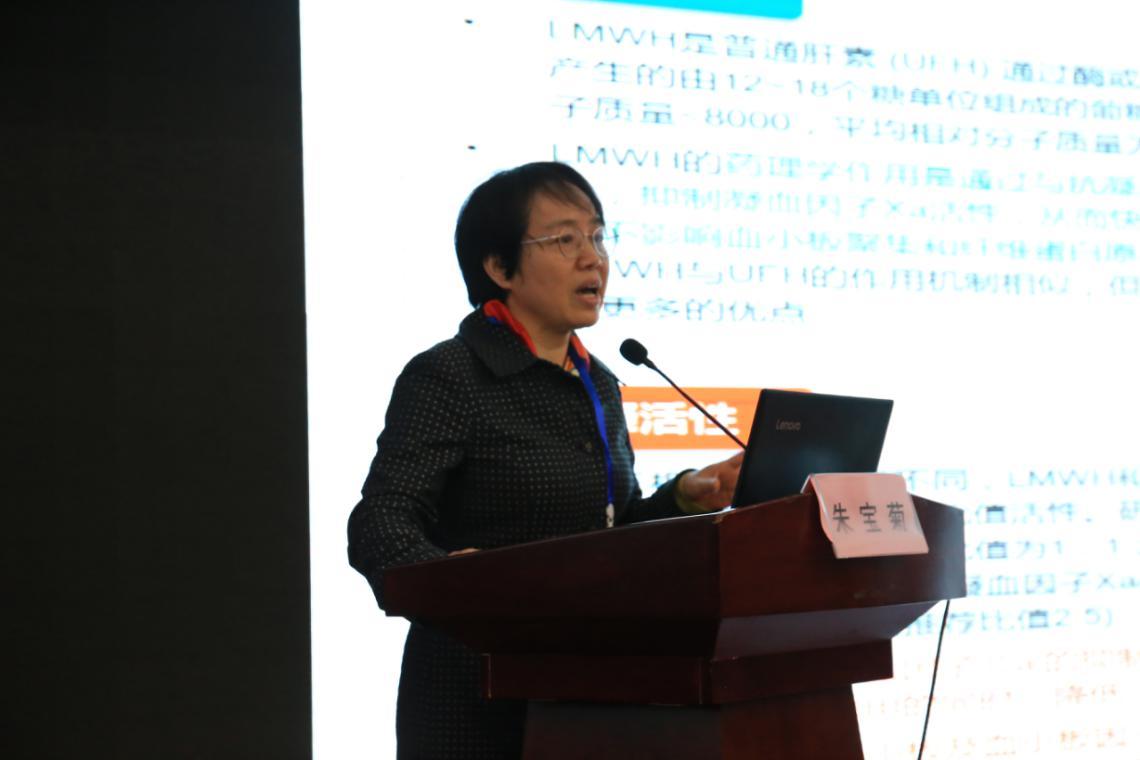 郑州大学第二附属医院妇产科副主任朱宝菊——《低分子肝素防治自然流产中国专家共识解读》