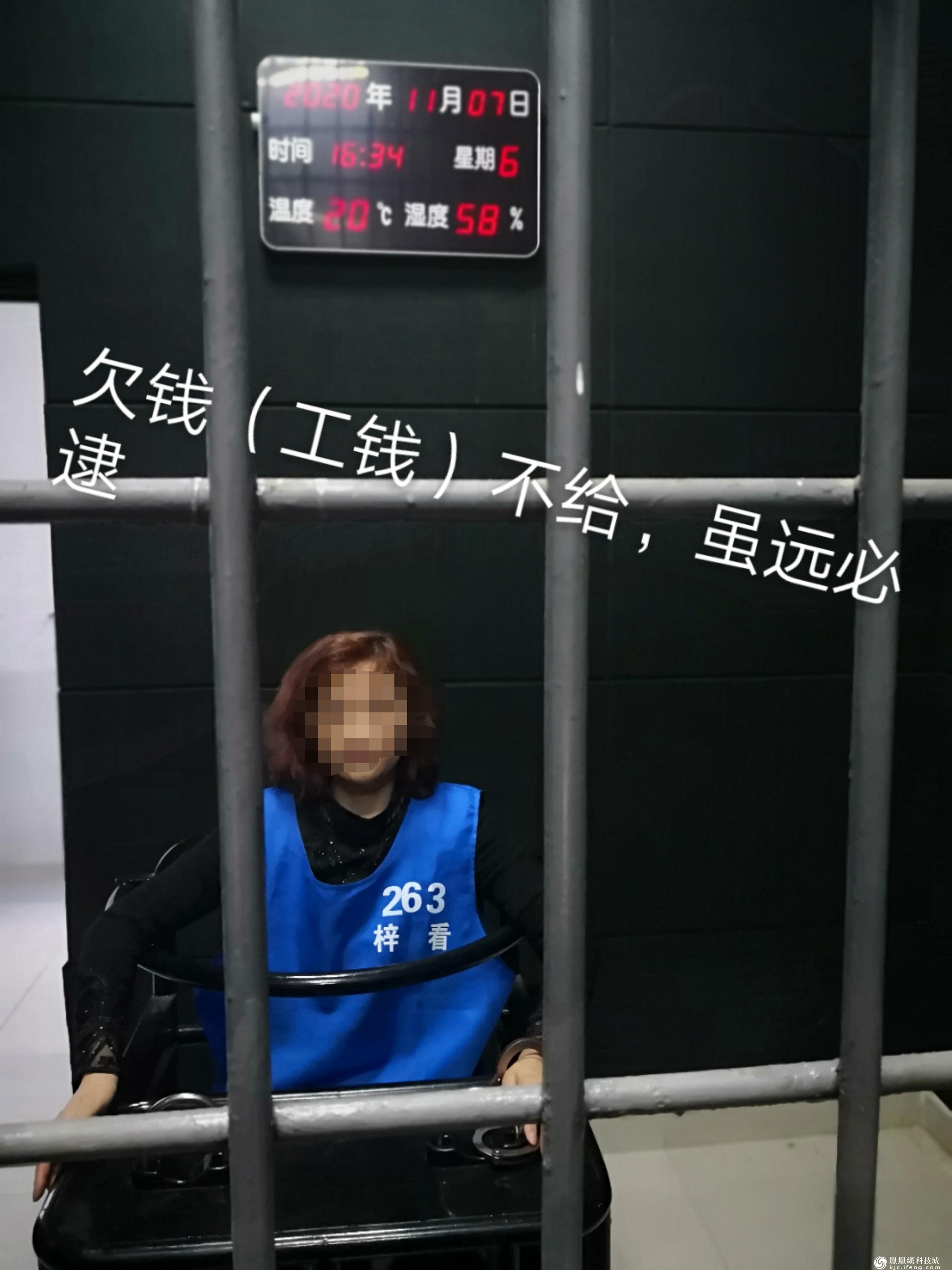 """有钱不支付长达3年  """"老赖""""拖欠民工工资70余万元终被捕"""