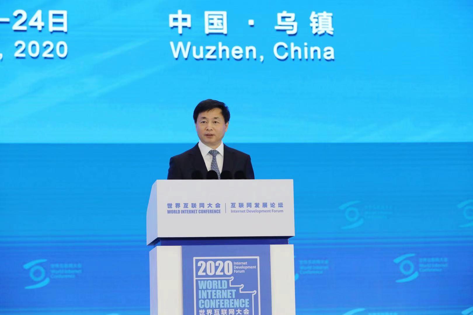 中国电信董事长柯瑞文:数字赋能 共创未来 携手构建网络空间命运共同体