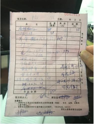 """【彩乐园APP免费下载】_普陀山""""天价便饭""""事件老板曾想起诉拍摄者:算了,和气生财"""