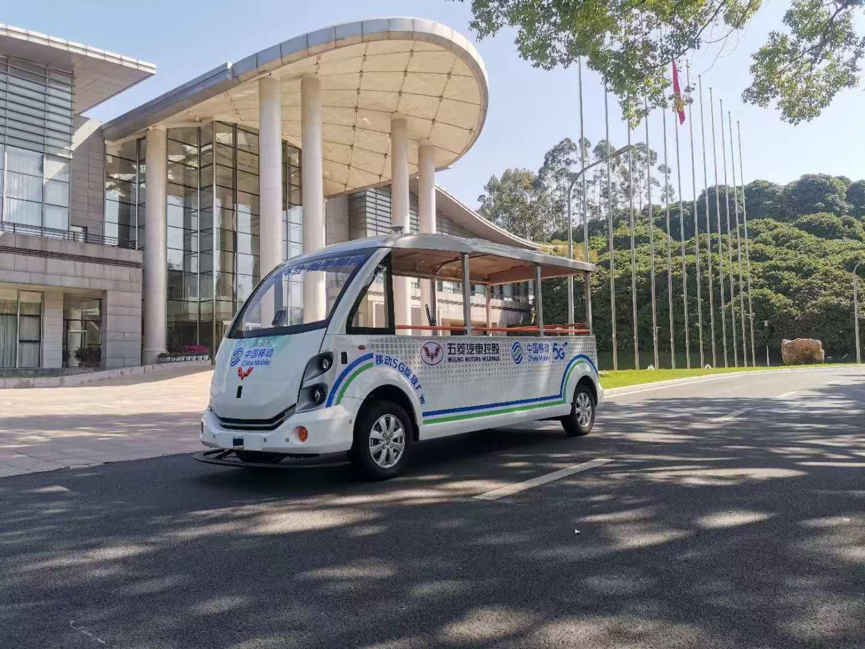 南宁荔园山庄里的五菱5G智能驾驶观光车体验站 广西移动供图