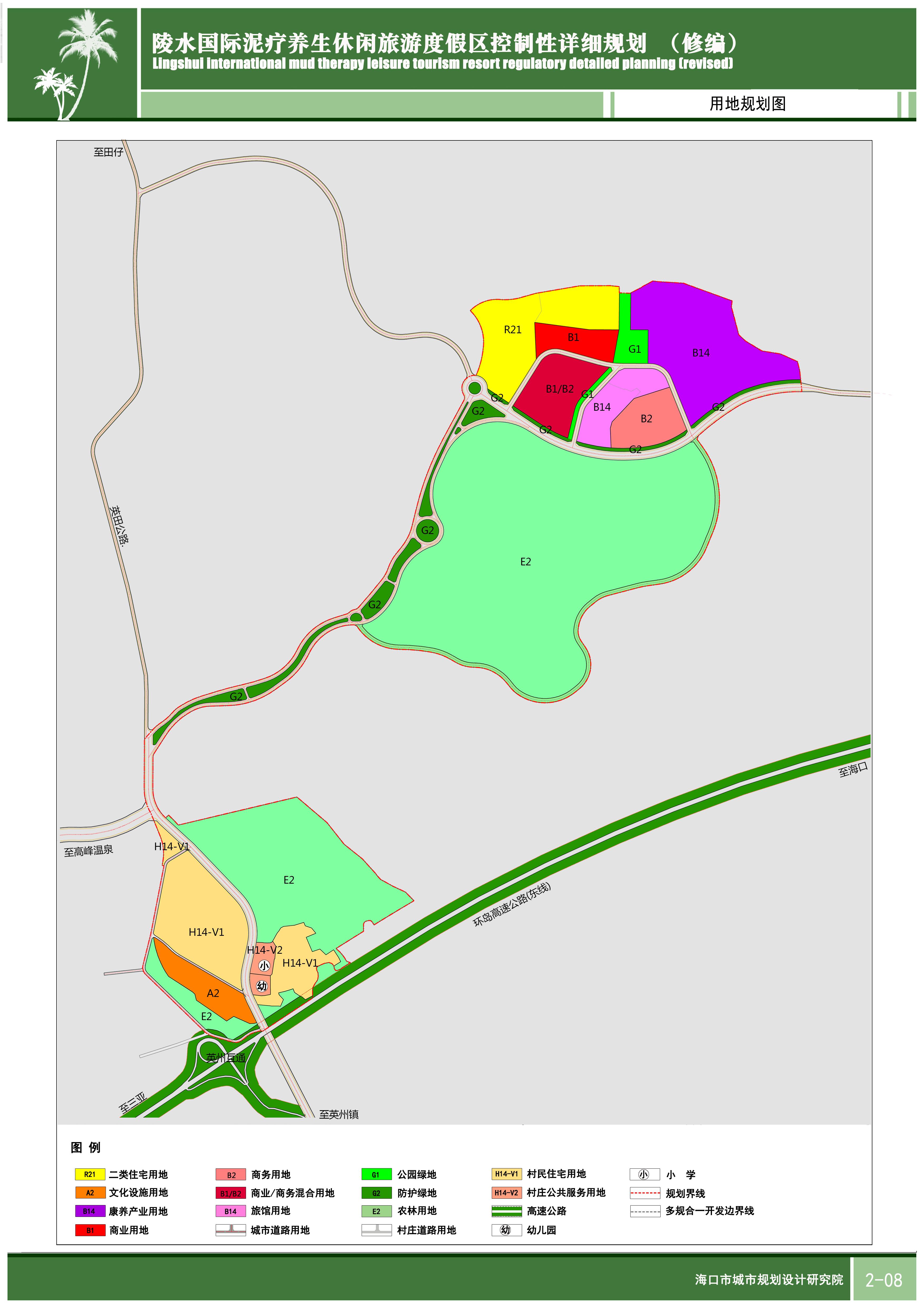 修编后的控制性详细规划,黄色区域为居住用地。