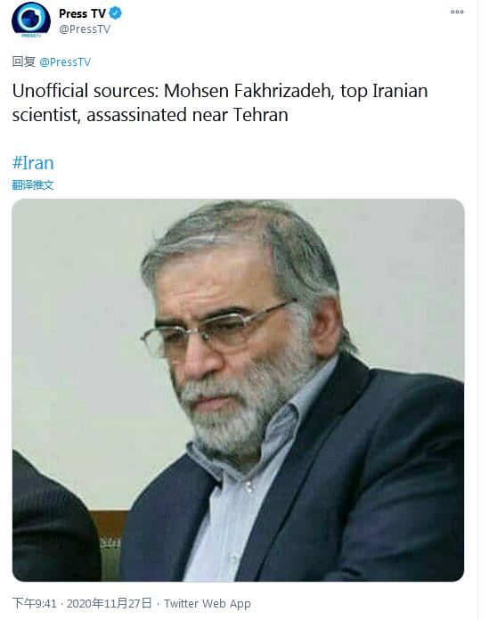 伊朗媒体推特截图