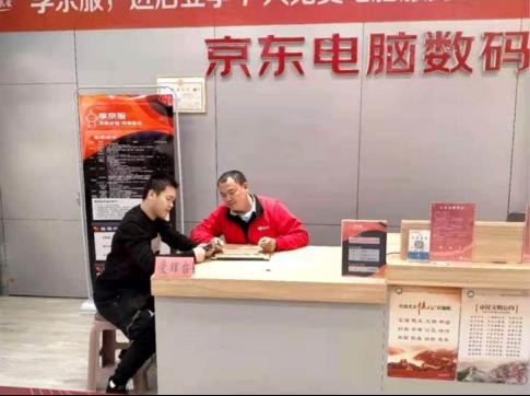 小城也有这样的体验了!青州这家京东电脑数码店把服务做到了家门口