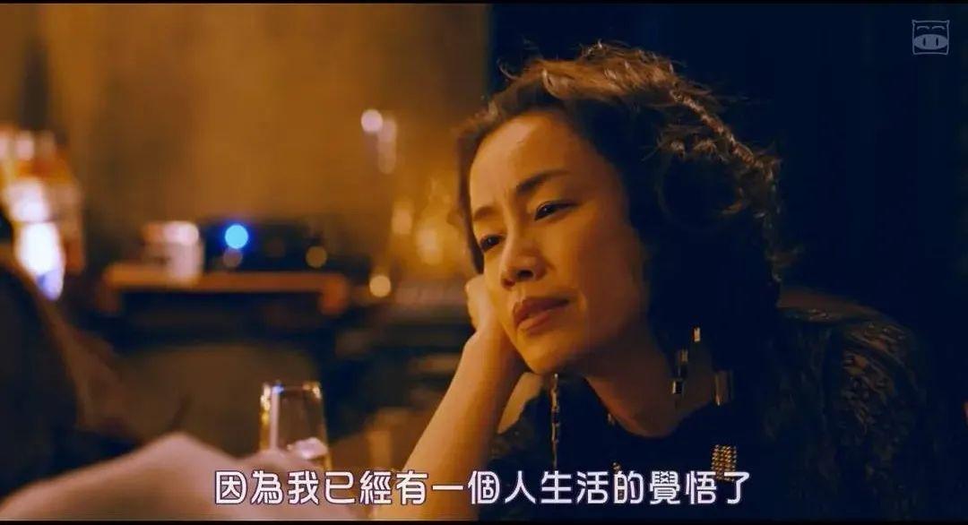 日剧,《东京女子图鉴》