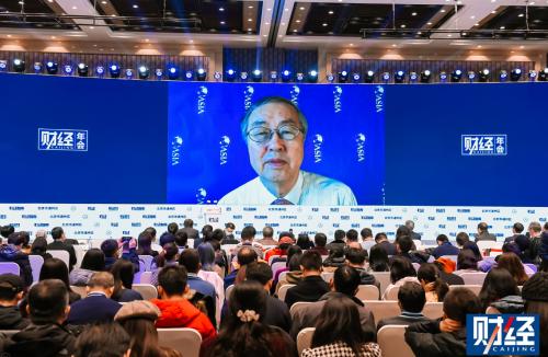 博鳌亚洲论坛副理事长、第十二届全国政协副主席、中国人民银行原行长周小川