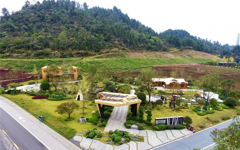 黑龙江省荣获第四届中国绿化博览会三项大奖