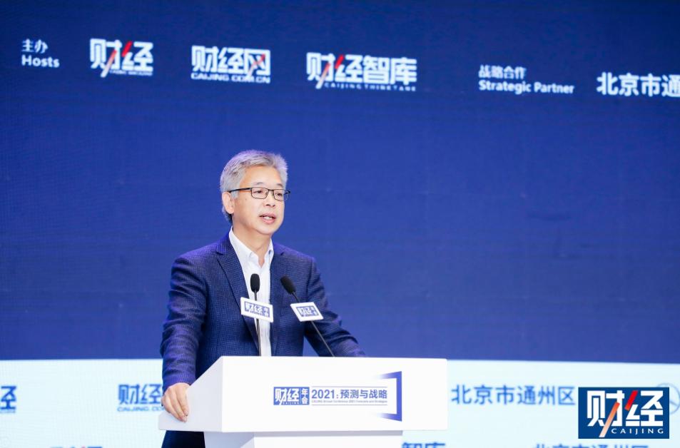 北京大学国家发展研究院副院长、北京大学数字金融研究中心主任黄益平