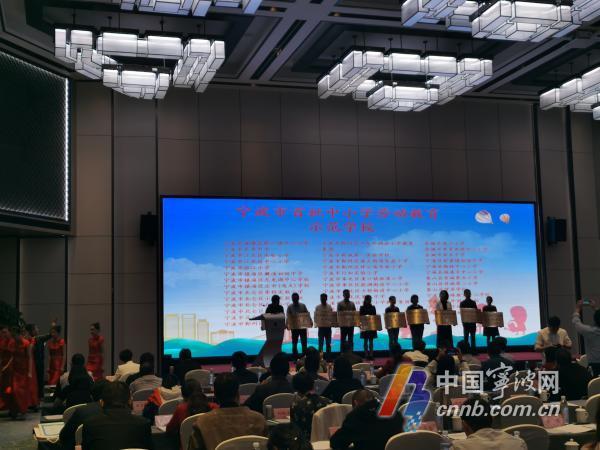 中国宁波网记者 蒋炜宁 通讯员 张土良