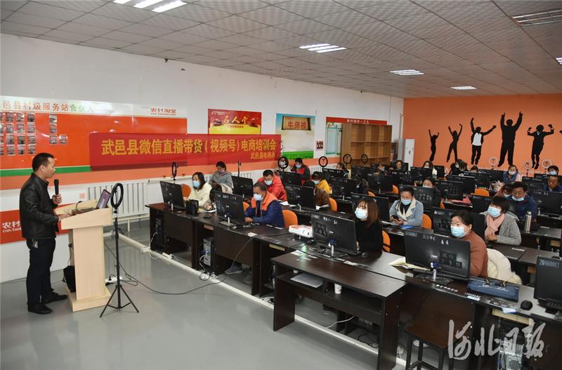 2020年11月19日,衡水市武邑县电子商务公共服务中心,直播带货电商培训会正在进行。 河北日报记者赵海江摄