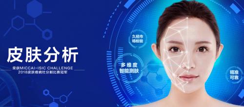 美图公司发布智慧美业解决方案,助力美业数字化转型