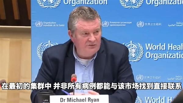 世卫组织:武汉华南海鲜市场不一定是新冠病毒发源地