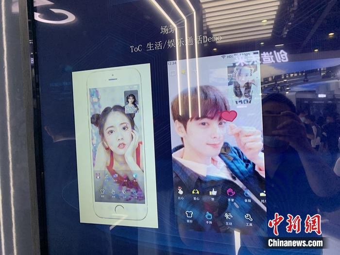 5G时代,视频通话娱乐化。<a target='_blank' href='http://www.chinanews.com/' >中新网</a> 吴涛 摄