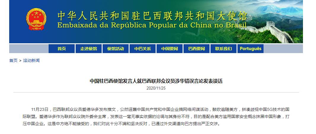真功夫ekp_搜爱加勒比官网中文版在线_王思明