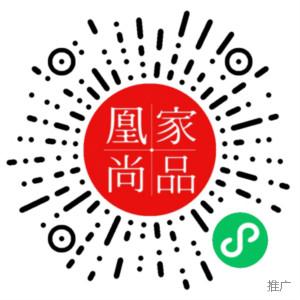 中国专家花15年,造香烟「减害胶囊」