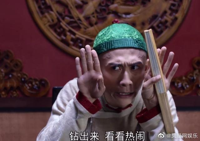 网恋被骗百万,相差19岁父女恋…一文看尽本周娱乐新鲜事 八卦 第5张