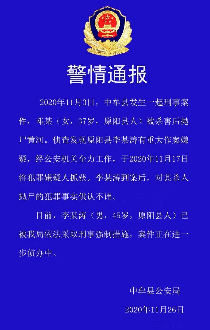 蜀山战纪第五季_上海到温州_u活生存先锋挑战赛