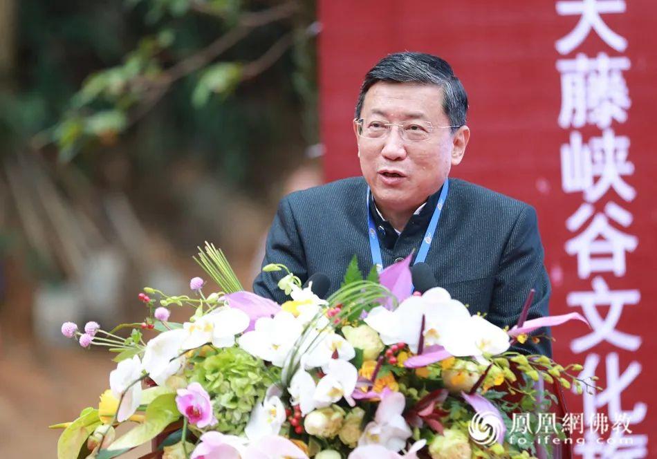 原国家宗教事务局副局长蒋坚永致辞(图片来源:凤凰网佛教)