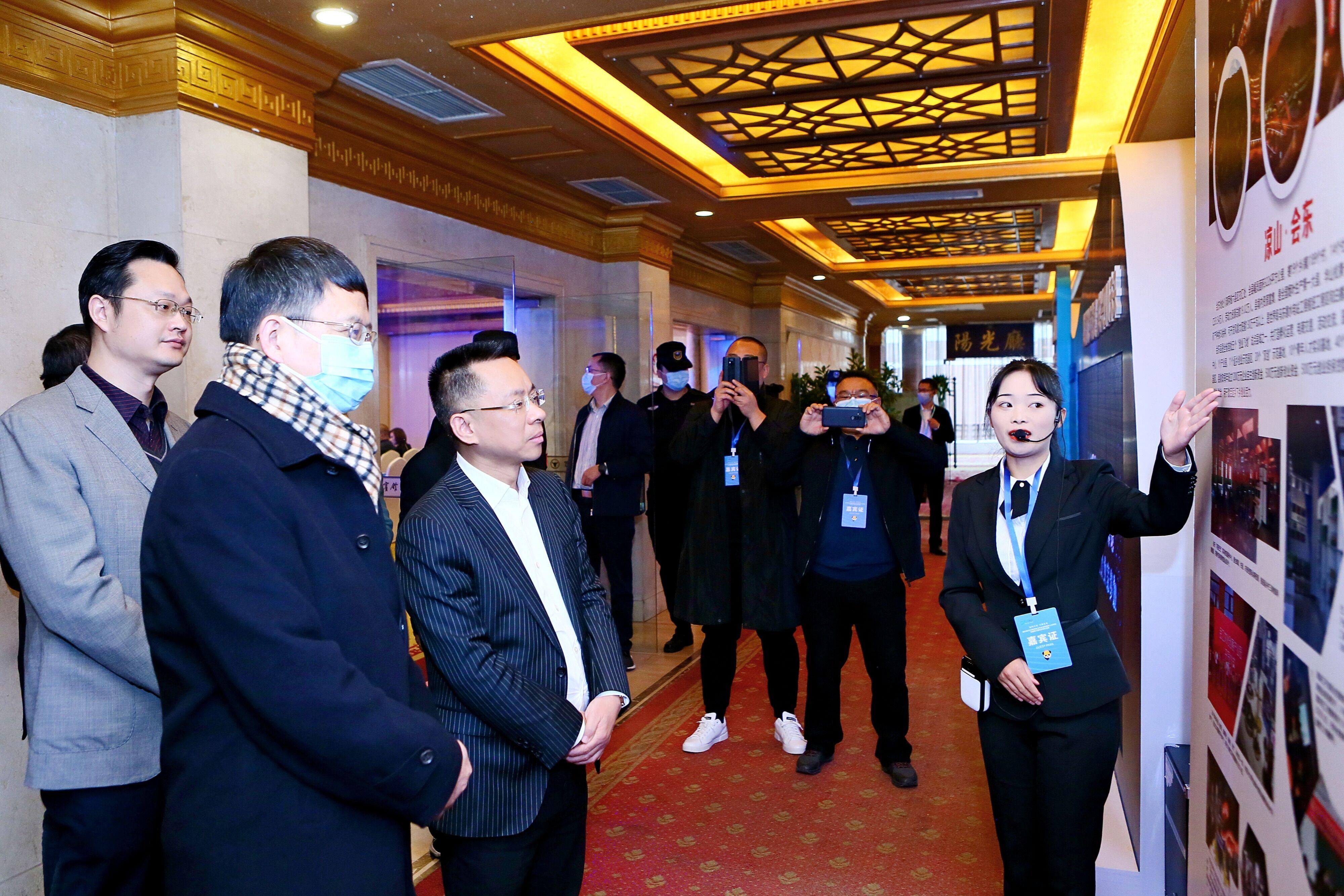 四川省2020年农民工及企业家返乡入乡创业项目推介暨集中签约活动在成都市成功举办