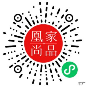 """以""""百草之王""""茶饮,品味""""王者人生"""""""