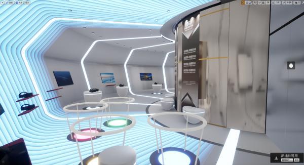 VR展厅效果图。