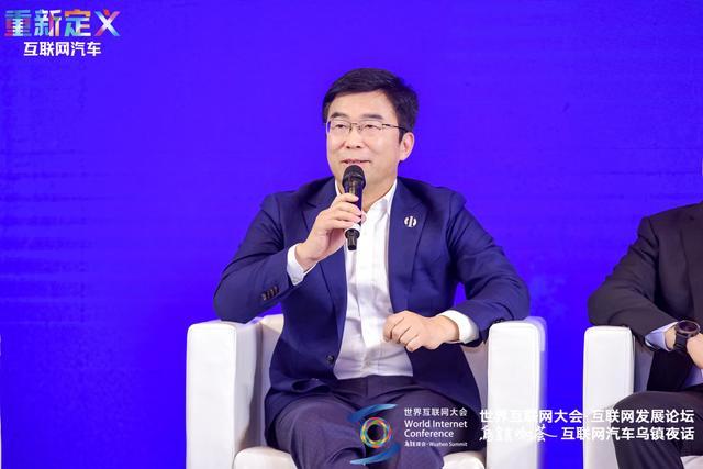 丁磊:变革中所有企业都是新造车