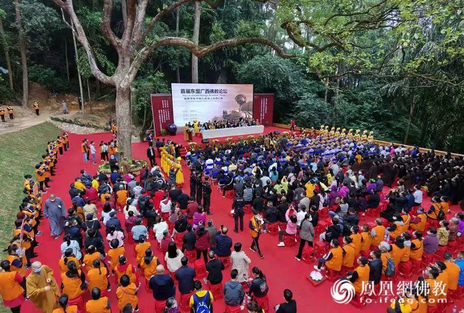 开幕式现场(图片来源:凤凰网佛教)
