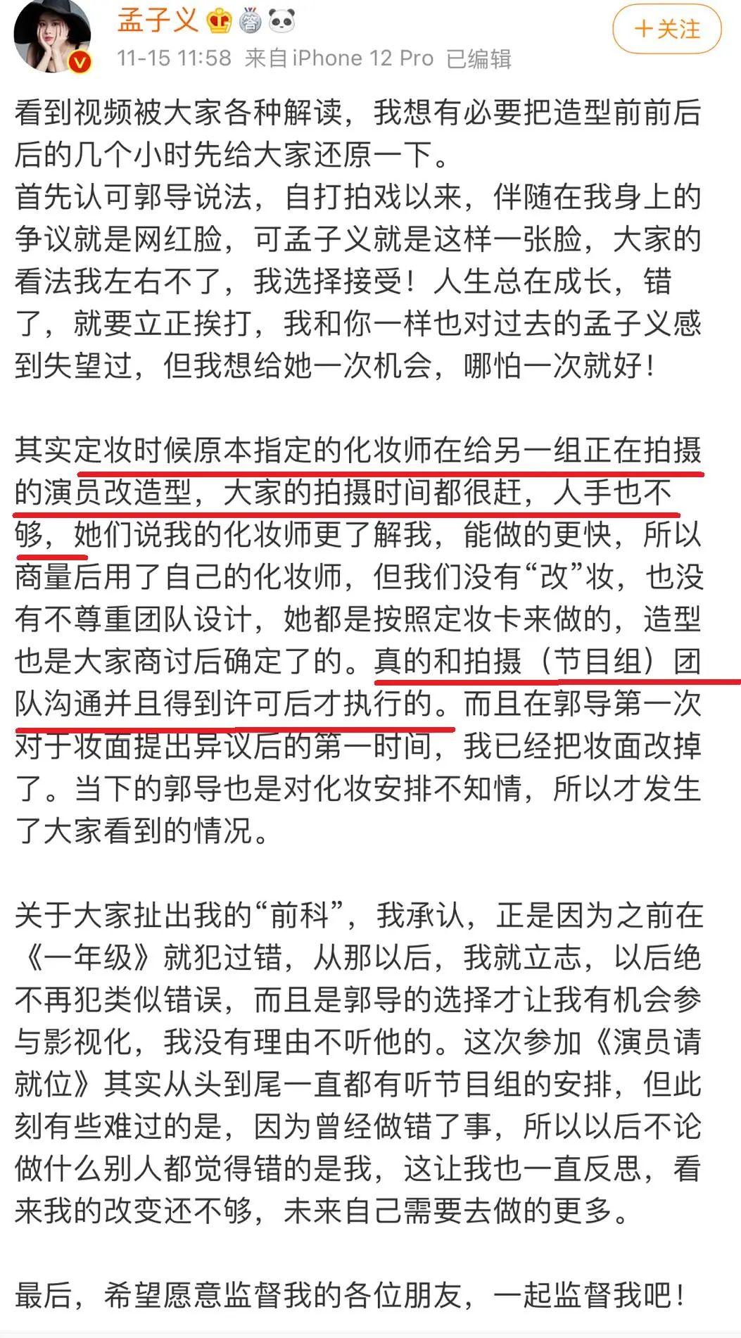 网恋被骗百万,相差19岁父女恋…一文看尽本周娱乐新鲜事 八卦 第8张