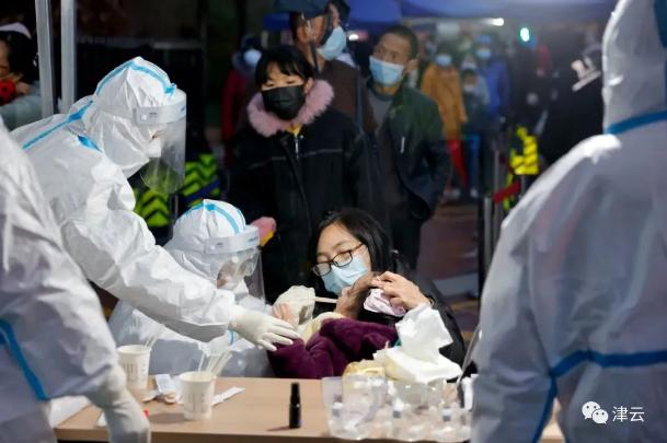 【彩乐园平台邀请码】_天津已有10例本地感染者,多地正在紧急排查密接