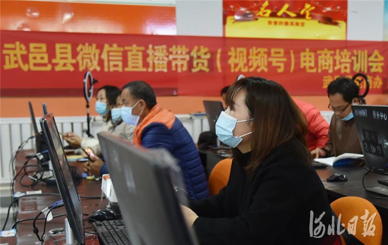 2020年11月19日,衡水市武邑县电子商务公共服务中心,30余位电商从业人员正在学习直播带货。 河北日报记者赵海江摄