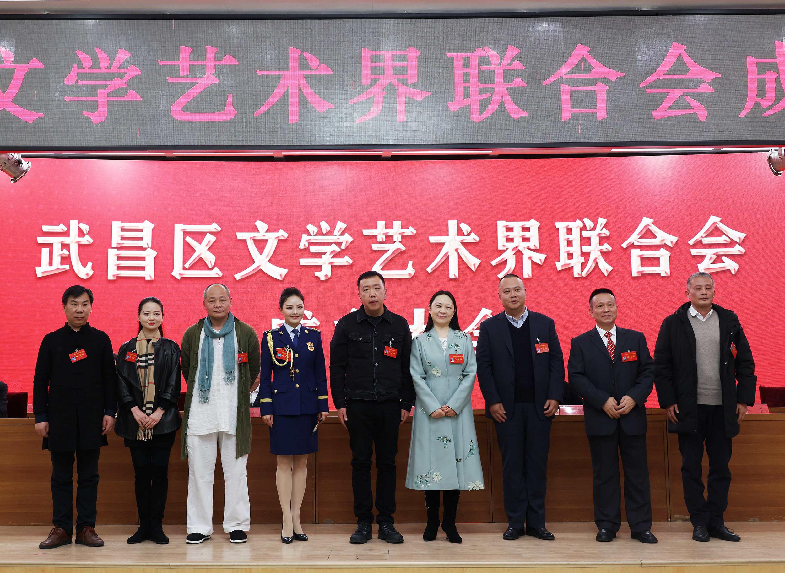 大成武昌绽新芳 武汉市武昌区文学艺术界联合会正式成立!