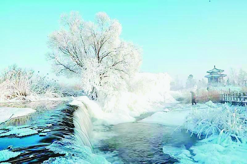 """黑河推出""""极境冰雪""""游"""