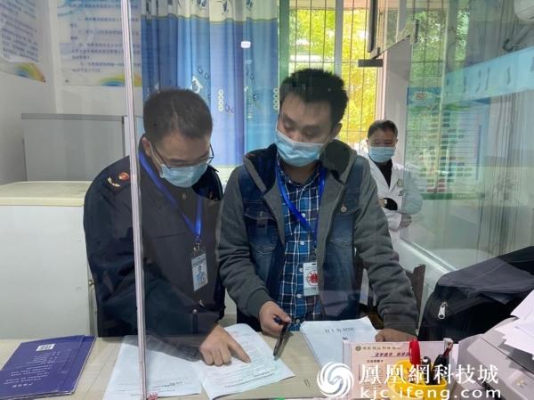 盐亭县五项检查筑牢疫苗安全防线