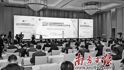 活动现场举行粤港澳跨境投融资分会圆桌互动。受访者供图