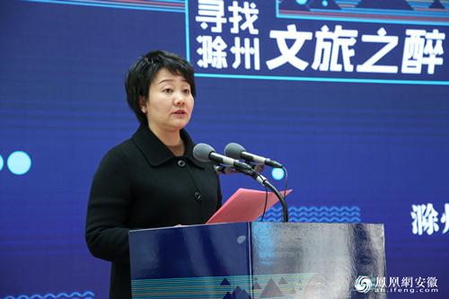 2020年滁州市短视频大赛颁奖典礼圆满落幕