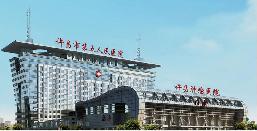 """河南许昌市第五人民医院等多家""""人民医院 """"是私立医院"""