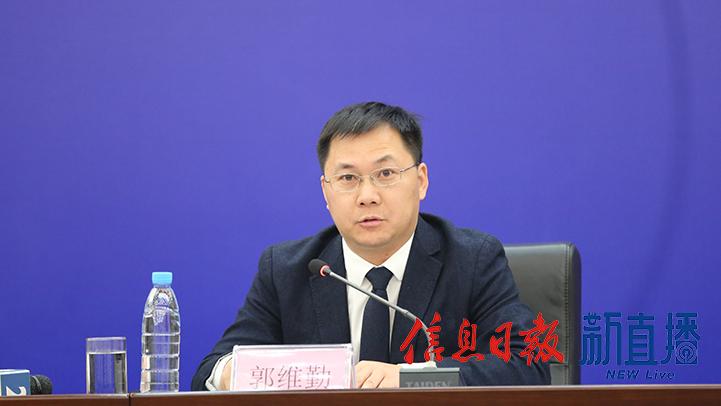 省商务厅政策研究室主任郭维勤
