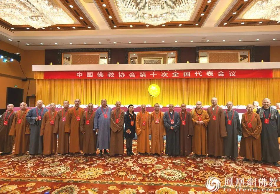 广东省佛教协会代表(图片来源:凤凰网佛教)