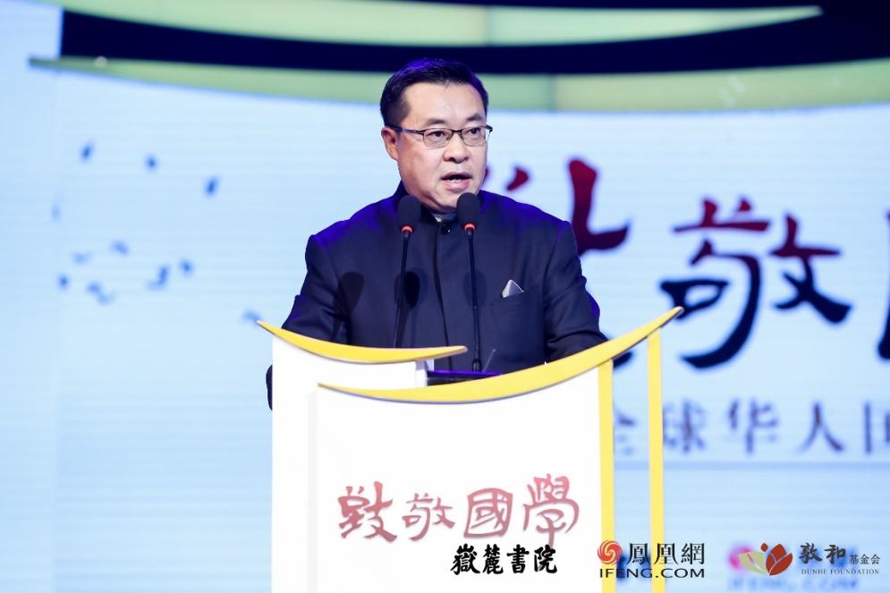 凤凰网总编辑邹明作为联合主办方代表在颁奖典礼上致辞