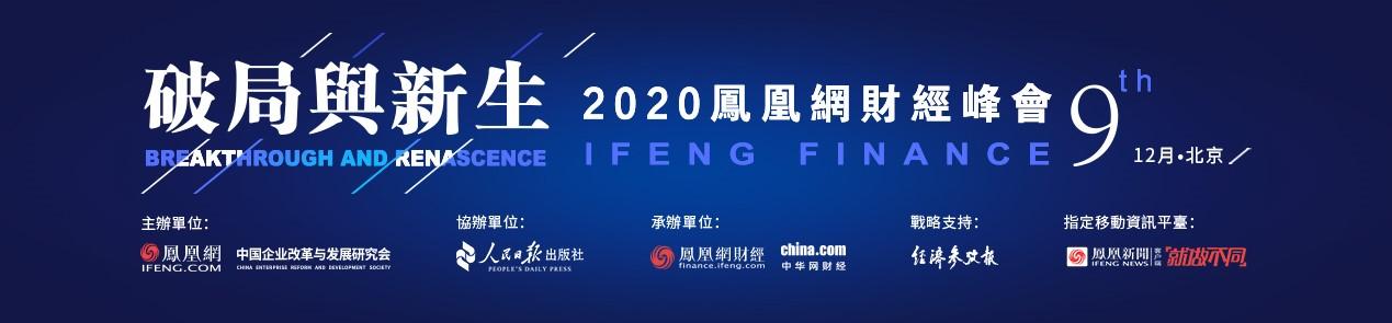 """刘晓春:说""""技术金融不是金融""""是""""白马非马""""的诡辩"""