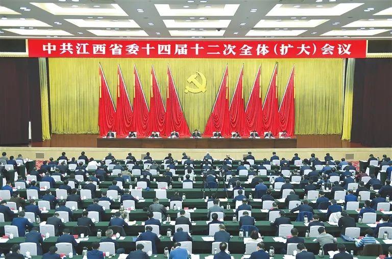 ▲11月26日,省委十四届十二次全体(扩大)会议在南昌开幕。摄影丨江西日报记者林君