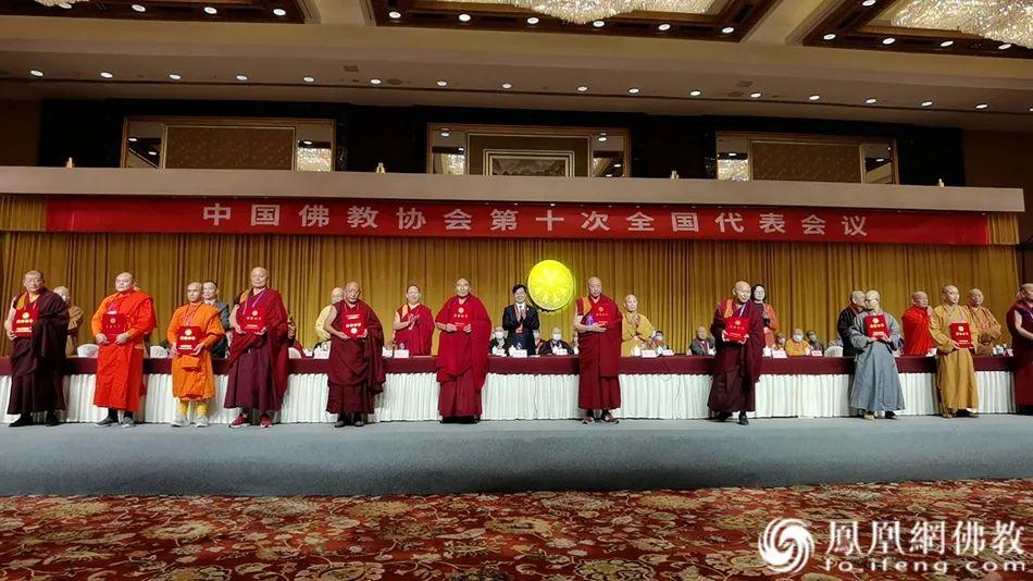 """第二届全国佛教院校""""优秀教师""""颁奖仪式(图片来源:凤凰网佛教)"""