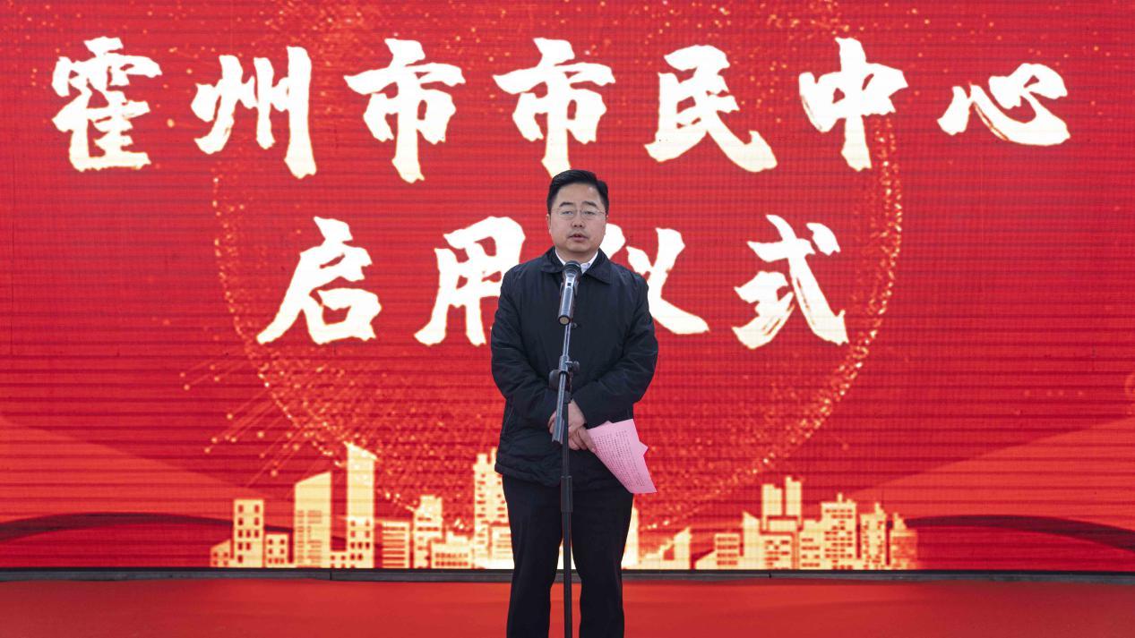 图为霍州市委书记李强发表致辞