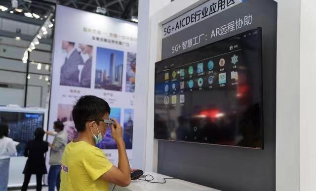 与会嘉宾体验5G+智慧工厂AR远程协助项目 申蓓/摄