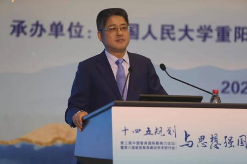 """外交部副部长乐玉成:必须下决心解决""""挨骂""""问题"""