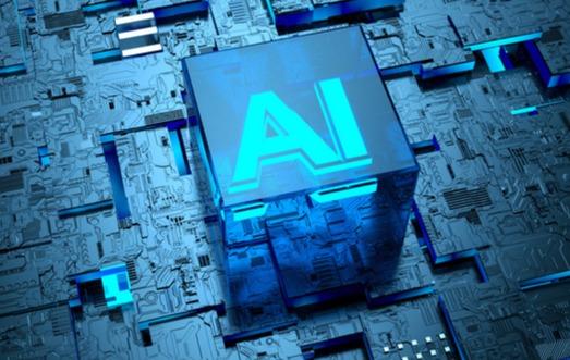 """培育齐鲁特色化智能产业 人工智能赋能""""青岛制造"""""""
