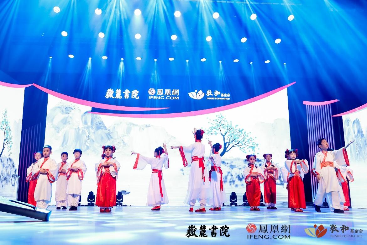 """""""我有嘉宾,鼓瑟吹笙"""",在嘉静童声艺术团的吟唱声中,第四届全球华人国学大典颁奖盛典揭开序幕"""